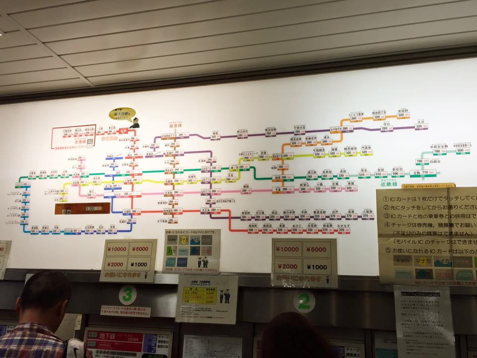 20151117_地下鉄
